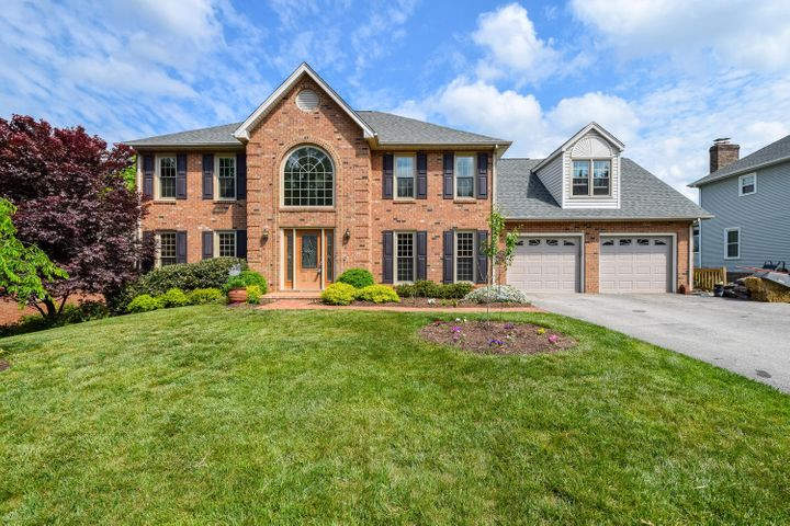2131 Stone Mill DR, Salem, VA 24153