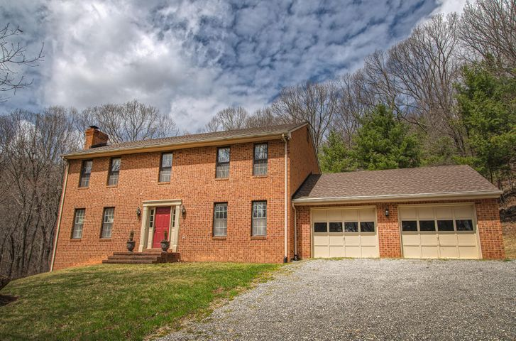 6663 Ivy Mountain DR, Roanoke, VA 24018
