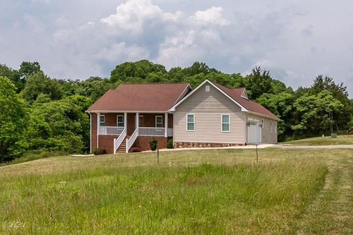 1805 Virginia Byway, Bedford, VA 24523