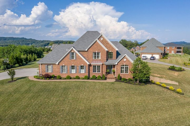 7356 Nandina DR, Roanoke, VA 24018