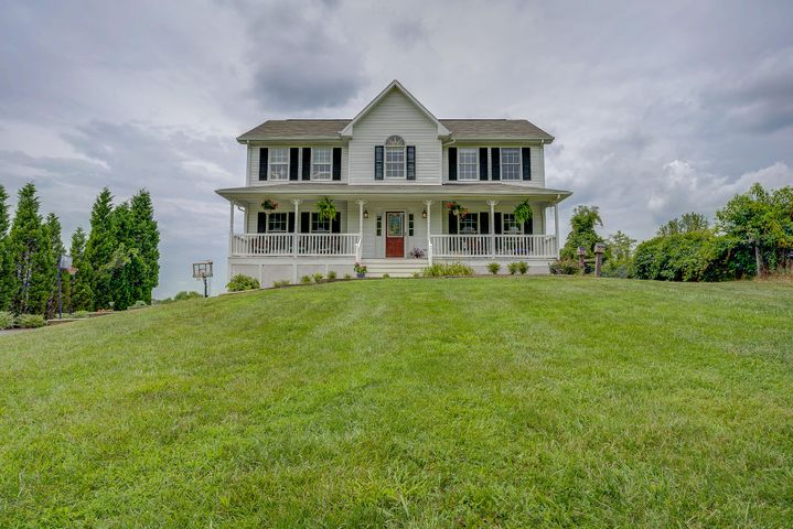 60 West RD, Blue Ridge, VA 24064