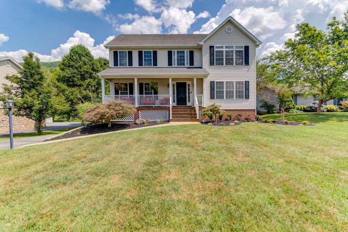 3826 Belmont CT, Roanoke, VA 24012