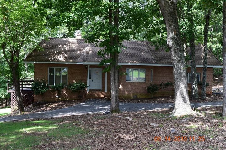 205 Harbor Village WAY, Moneta, VA 24121