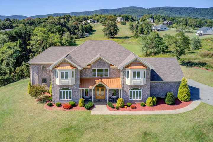 151 Thornblade WAY, Blue Ridge, VA 24064
