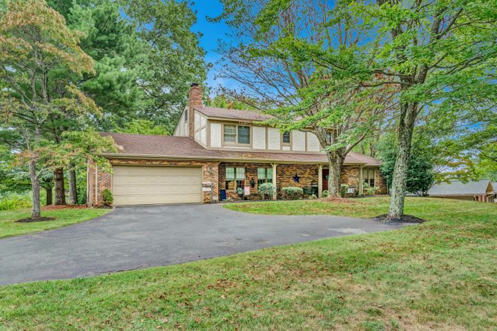 6357 Fairway Forest DR, Roanoke, VA 24018