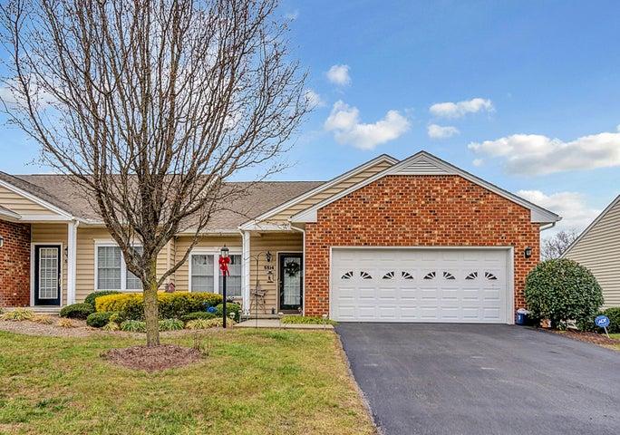 5514 South Village DR, Roanoke, VA 24018