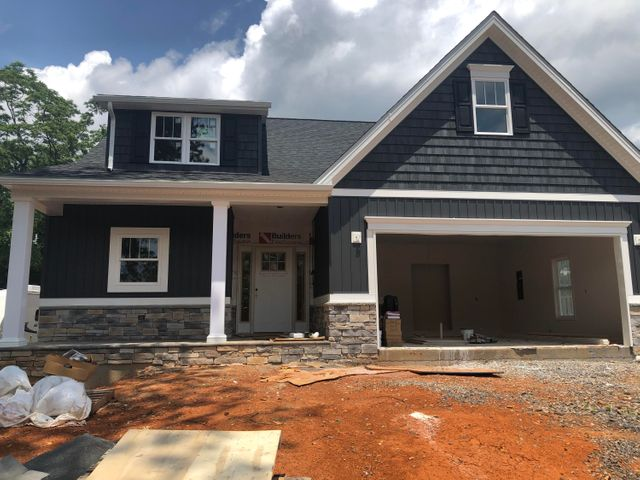 501 Chamberlain LN, Salem, VA 24153