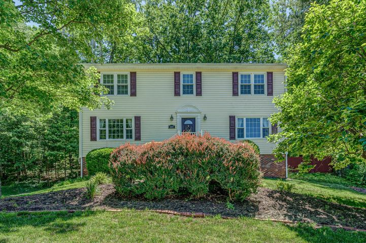 6015 Marsh Wren LN, Roanoke, VA 24018