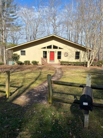 112 Beechwood CIR, Moneta, VA 24121