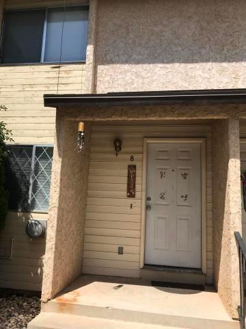 101 N 1850 SW, #8, Cedar City, UT 84720