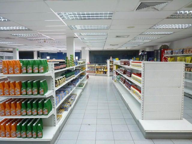 Local Comercial Aragua>Turmero>San Pablo - Venta:53.572.000.000 Precio Referencial - codigo: 15-7411