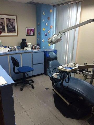 Oficina Distrito Metropolitano>Caracas>La Urbina - Venta:25.000 Precio Referencial - codigo: 16-8723