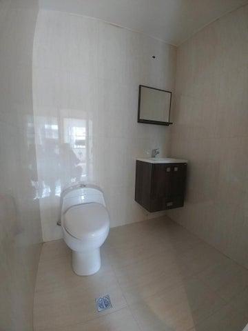 Apartamento Distrito Metropolitano>Caracas>Prados del Este - Venta:319.316.000 Precio Referencial - codigo: 18-203