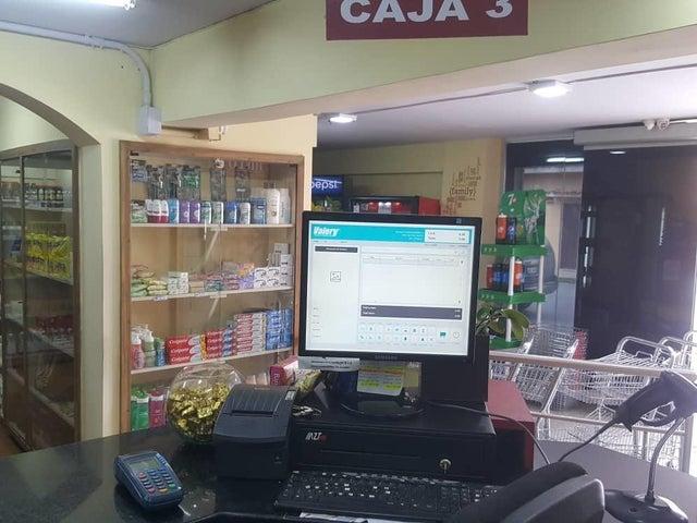 Negocios y Empresas Lara>Barquisimeto>Del Este - Venta:300.000 Precio Referencial - codigo: 20-13434