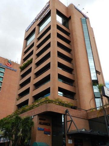 Local Comercial Distrito Metropolitano>Caracas>El Rosal - Venta:240.000 Precio Referencial - codigo: 21-1001